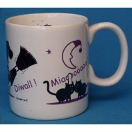 Mug en porcelaine décors Diwal
